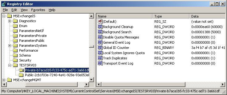 Когда ключи реестра будут созданы, вы должны перезапустить сервис