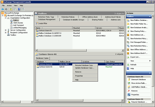 continuous backup for exchange server 2010 with dpm 2012
